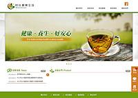 明谷農業生技有限公司