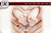 伊頓國際托嬰中心