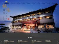 景聖樓飯店