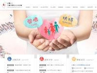 台灣省關懷血友病協會