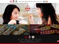東遠碾米工廠