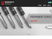 菱暘金屬有限公司