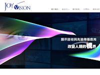 騰騏科技股份有限公司
