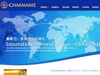佳夢地國際企業集團