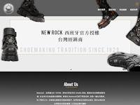 NEWROCK TAIWAN