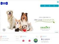 LEODOG寵物產品