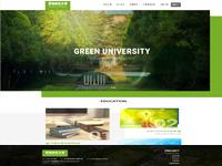 暨南國際綠色大學
