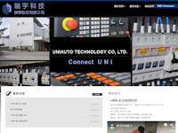 瑞宇科技實業股份有限公司