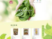 儒德國際食品有限公司
