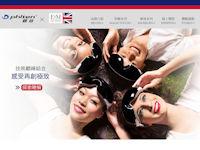 台灣銀谷有限公司