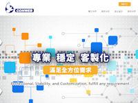 光纖電腦科技股份有限公司